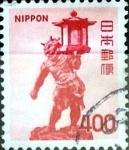 Sellos de Asia - Japón -  Intercambio 0,25 usd 400 yen 1974