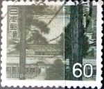 Sellos de Asia - Japón -  Intercambio 0,20 usd  60 yen 1966