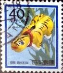 Stamps Japan -  Intercambio 0,25 usd  40 yen  1985