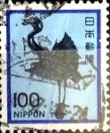 Sellos de Asia - Japón -  Intercambio 0,20 usd  100 yen  1980