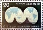 Sellos de Asia - Japón -  Intercambio mb 0,20 usd 20 yen 1974