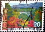 Stamps : Asia : Japan :  Intercambio 0,20 usd 20 yen 1972