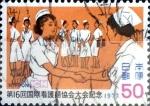 Sellos del Mundo : Asia : Japón : Intercambio crf 0,20 usd 50 yen 1977