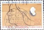 Stamps Japan -  Intercambio 0,20 usd 50 yen 1979