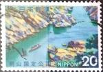 Sellos de Asia - Japón -  Intercambio 0,20 usd 20 yen 1973