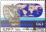 Stamps Japan -  Intercambio 0,30 usd 60 yen 1982