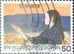 Stamps Japan -  Intercambio 0,20 usd 50 yen 1980