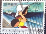 Stamps : Asia : Japan :  Intercambio 0,20 usd 50 yen 1980