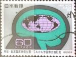 Sellos de Asia - Japón -  Intercambio 0,20 usd 60 yen 1981