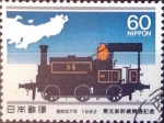 Stamps Japan -  Intercambio crxf 0,30 usd 60 yen 1982