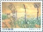 Stamps Japan -  Intercambio 0,35 usd 62 yen 1991