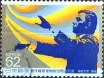 Stamps : Asia : Japan :  Intercambio 0,35 usd 62 yen 1989