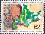 Sellos de Asia - Japón -  Intercambio 0,35 usd 62 yen 1991