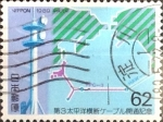 Stamps Japan -  Intercambio 0,35 usd 62 yen 1989