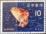 Sellos de Asia - Japón -  Intercambio cr1f 0,20 usd 10 yen 1966
