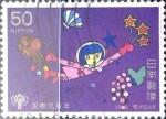 Sellos de Asia - Japón -  Intercambio 0,20  usd 50 yen 1979