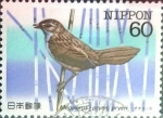 Sellos de Asia - Japón -  Intercambio mb 0,30  usd 60 yen 1986