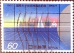 Sellos de Asia - Japón -  Intercambio 0,30  usd 60 yen 1985
