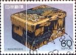 Sellos de Asia - Japón -  Intercambio 0,35  usd 60 yen 1987