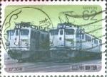 Sellos de Asia - Japón -  Intercambio crxf 0,35  usd 62 yen 1990