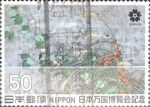 Stamps : Asia : Japan :  Intercambio 0,20 usd 50 yen 1970
