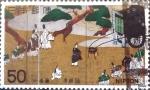 Sellos de Asia - Japón -  Intercambio 0,20 usd 50 yen 1978