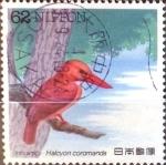 Sellos de Asia - Japón -  Intercambio aexa 0,35 usd 62 yen 1992