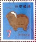 Sellos de Asia - Japón -  Intercambio 0,20 usd 7 yen 1966