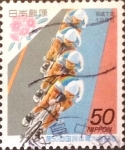 Stamps Japan -  Intercambio 0,35 usd 50 yen 1995