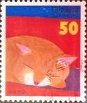 Sellos de Asia - Japón -  Intercambio 0,35 usd 50 yen 1996
