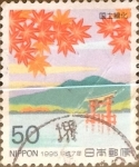 Stamps : Asia : Japan :  Intercambio 0,35 usd 50 yen 1995