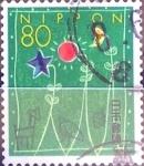 Stamps Japan -  Intercambio 0,40 usd 80 yen 1995