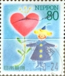 Stamps Japan -  Intercambio 0,40 usd 80 yen 1995