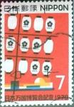 Sellos de Asia - Japón -  Intercambio 0,20 usd 7 yen 1970
