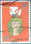 Stamps Japan -  Intercambio 0,20 usd 20 yen 1975