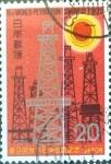 Stamps Japan -  Intercambio 0,20 usd 20 yen 1975
