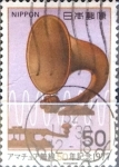 Stamps Japan -  Intercambio cr1f 0,20 usd 50 yen 1977