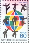 Sellos de Asia - Japón -  Intercambio 0,35 usd 60 yen 1988