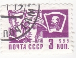 Stamps : Europe : Russia :  juventud y Lenning