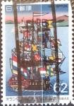 Sellos de Asia - Japón -  Intercambio 0,35 usd 62 yen 1989
