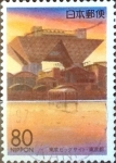 Stamps Japan -  Intercambio 0,75 usd 80 yen 1997