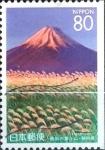 Sellos de Asia - Japón -  Intercambio 0,75 usd 80 yen 1997