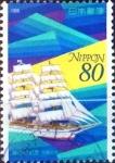 sello : Asia : Japón : Intercambio 0,40 usd 80 yen 1996