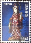 Stamps Japan -  Intercambio 0,50 usd 1000 yen 1975