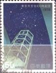 Stamps Japan -  Intercambio 0,20 usd 50 yen 1978