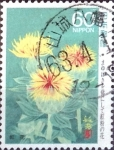 Stamps Japan -  Intercambio 0,35 usd 60 yen 1988