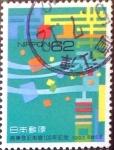 Sellos de Asia - Japón -  62 yen 1993