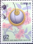 Sellos de Asia - Japón -  Intercambio 0,35 usd 62 yen 1992