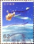 Stamps Japan -  Intercambio 0,35 usd 62 yen 1992