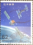 Stamps Japan -  Intercambio 0,35 usd 62 yen 1992
